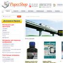 Магазин бумаги PaperShop